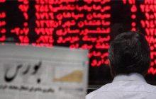 بررسی عملکرد هفتگی بازار سرمایه؛ بورس ۱۸ درصد رشد کرد
