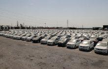 تعیین روش قیمتگذاری خودرو توسط شورای رقابت