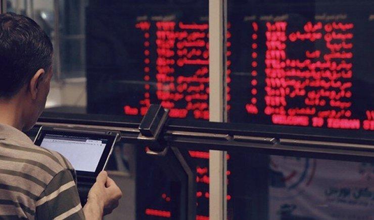 فروش اوراق بهترین روش جبران کسری بودجه؛ عرضه سهام دولتی میتواند تورمزا باشد