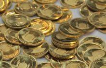 قیمت طلا و سکه امروز 99/4/29