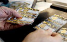 قیمت طلا و سکه امروز 99/5/4 ؛ سکه 11 میلیون شد