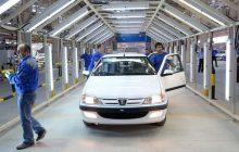 برندگان قرعه کشی دومین مرحله فروش فوق العاده ایران خودرو مشخص شدند
