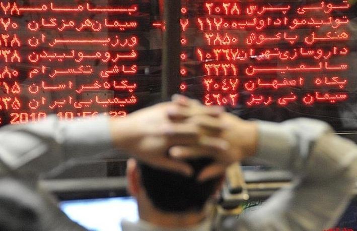موج جدید نگرانی نزد سهامداران/ شاخص حمایت یک میلیون و 400 هزار واحد را از دست داد