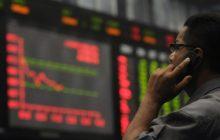 پیشبینی هفتهای سراسر سرخ برای بازار سرمایه/ ریزش بورس ادامه دارد
