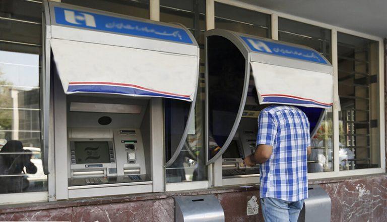 تراکنشهای بیهویت در شبکه بانکی ممنوع میشوند