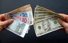 کاهش نرخ رسمی ارز ها
