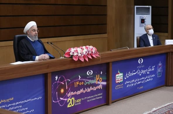 روحانی: برجام صنعت هستهای را در ایران به طور کامل قانونی کرد