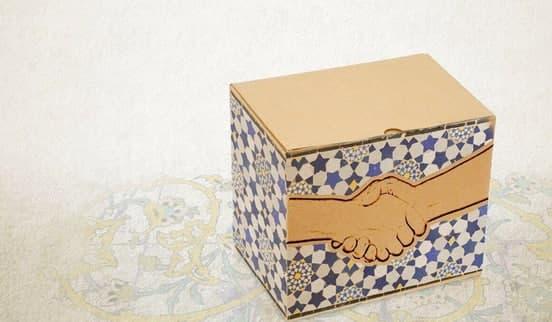 ابلاغ پرداخت بسته حمایتی رمضان