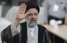 رئیسی رئیس جمهور ایران شد
