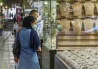 قیمت طلا و سکه امروز ۱۰ مرداد ۱۴۰۰ چقدر است؟