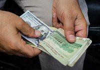 طالبان عامل رشد قیمت دلار تا 26 هزار تومان؟