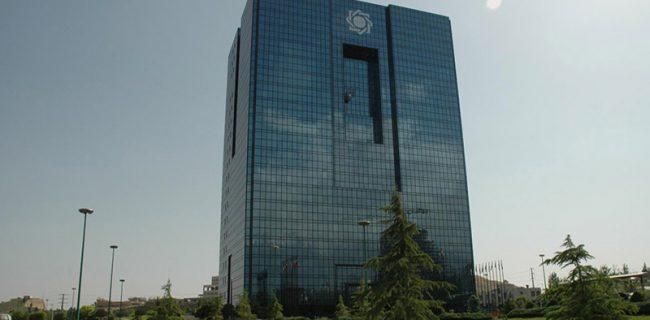 سیگنال مثبت بانک مرکزی برای بورس