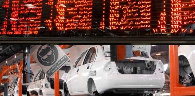 مخالفت کمیسیون صنایع و معادن با قیمتگذاری دستوری خودرو