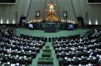 اعتماد مجلس به مردان رئیسی