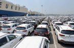 اطلاعات جدید درباره واردات خودرو / کدام مدلها به ایران میآیند؟