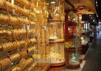 طلا شنبه چه میشود؟ / ۲ سیگنال جدید برای قیمت سکه و طلا